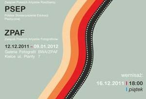 wystawa-zwiazkowa-2011