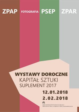 wystawa-doroczna_2017-2018