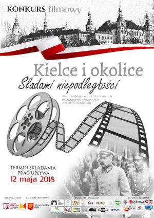 Konkurs-filmowy--plakat1