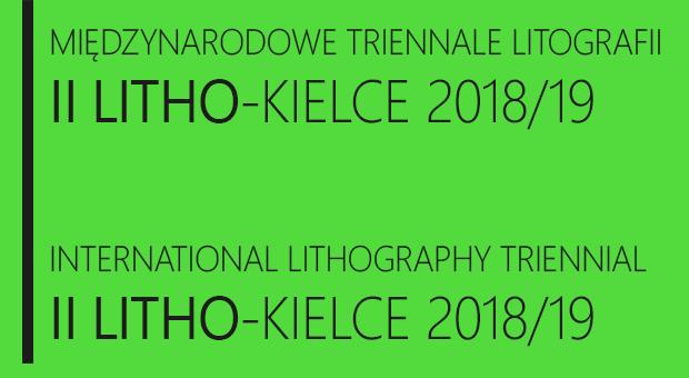 znaczek-II-LITHO-KIELCE-2018-19
