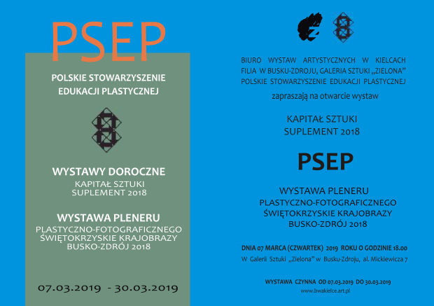 Kapita³ Sztuki PSEP 2018Zaproszenie
