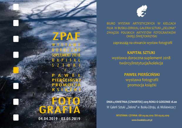 K SZT.ZPAF,Pawe³ Pierœciñski, Zaproszenie
