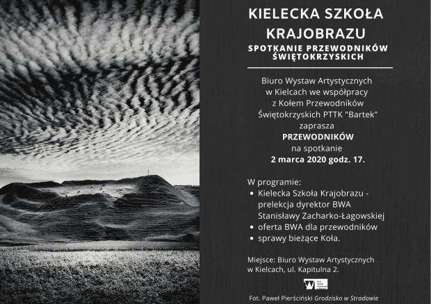 Kielecka Szkoła Krajobrazu
