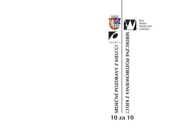 Katalog-Strana-1-17-1