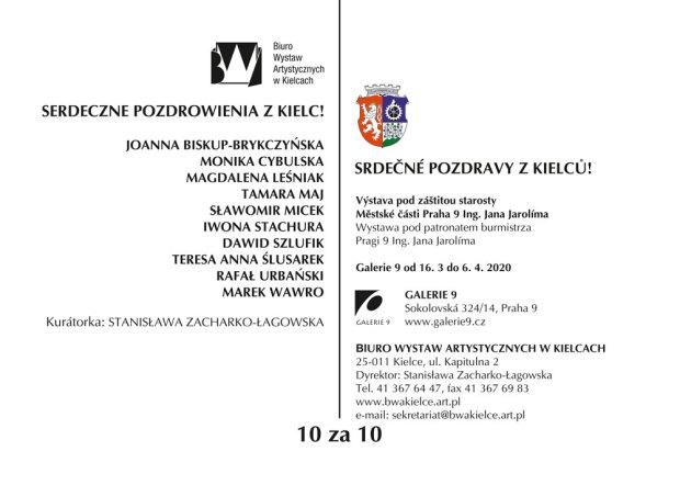 Katalog-Strana-1-17-3