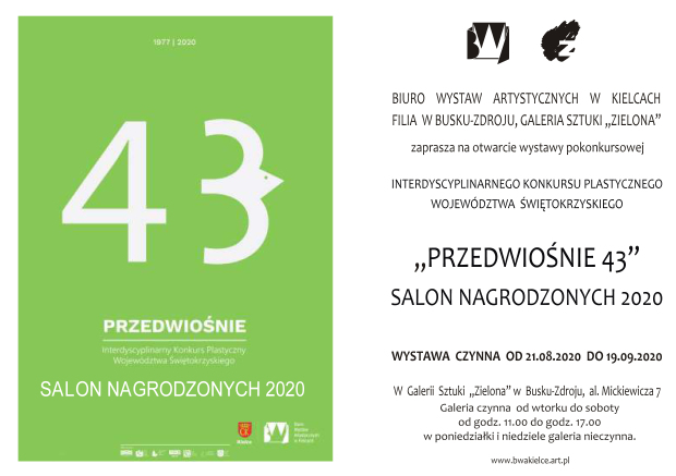 Salon Nagrodzonych 2020, Zaproszenie